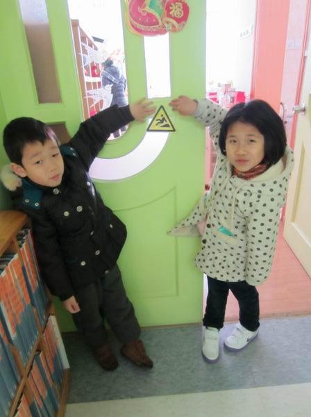 学大活动 小小标志展 -上钢新村幼儿园