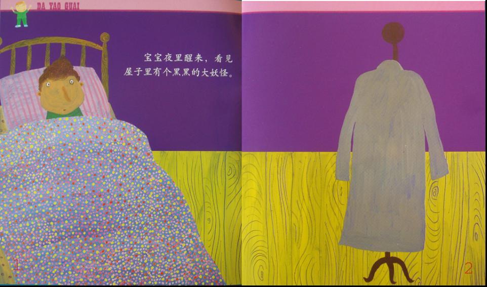 妖精尾巴成人_妖精故事 妖精的尾巴 妖精的尾巴h 妖精的尾巴图片 美型妖精大 ...