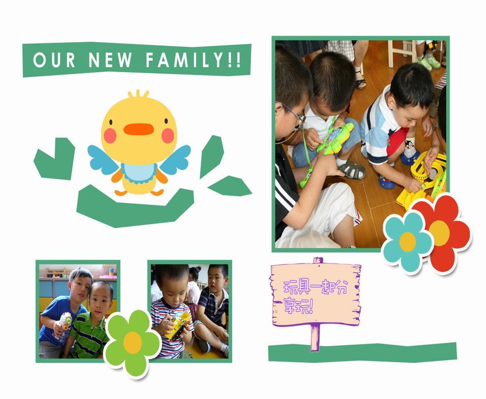 幼儿园卡通纸袋装饰花边图片