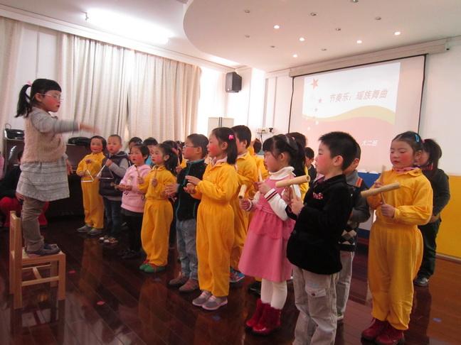 大二班节奏乐表演——瑶族舞曲