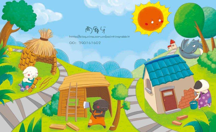 故事:三只小猪造房子