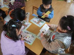 寒冷的冬天 主题个别化活动 -上钢新村幼儿园