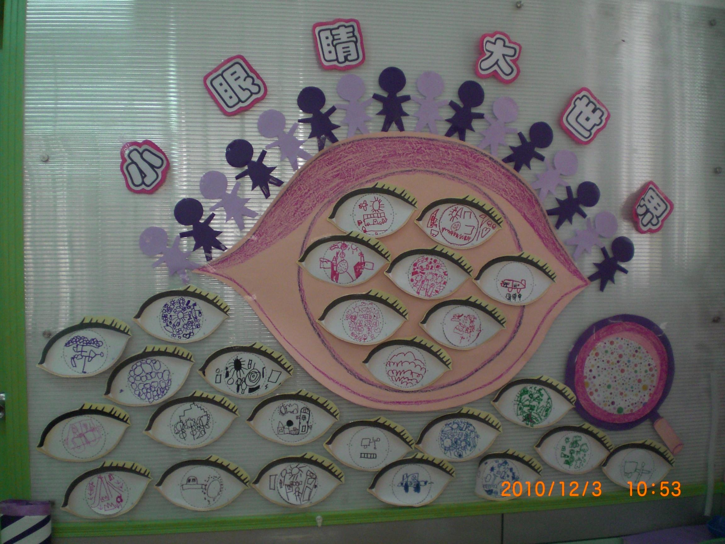 幼儿园中班教室主题墙设计图片展示