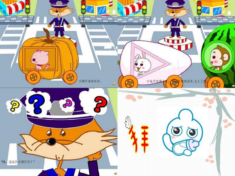幼儿园动物简笔画可爱小兔