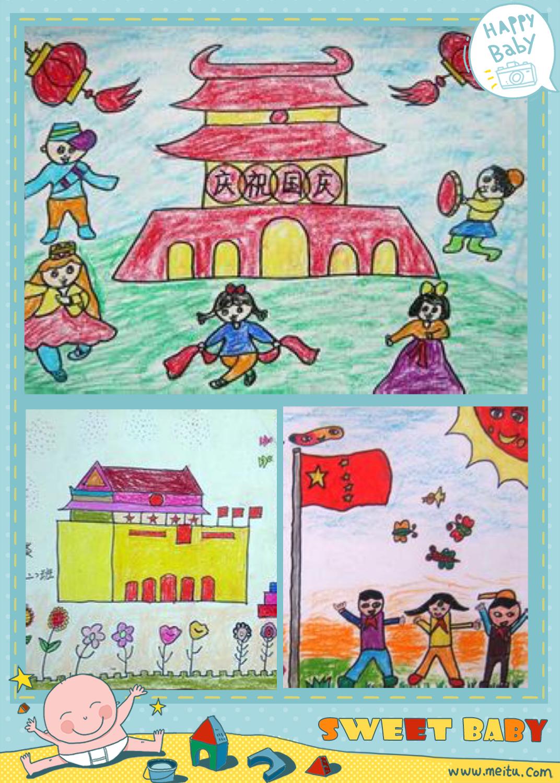 儿童春节手绘报