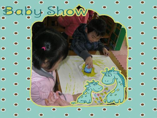 车轮的花纹 儿童绘画作品
