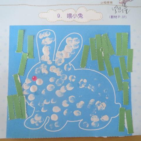 小班美术兴趣班手指点画分享展示