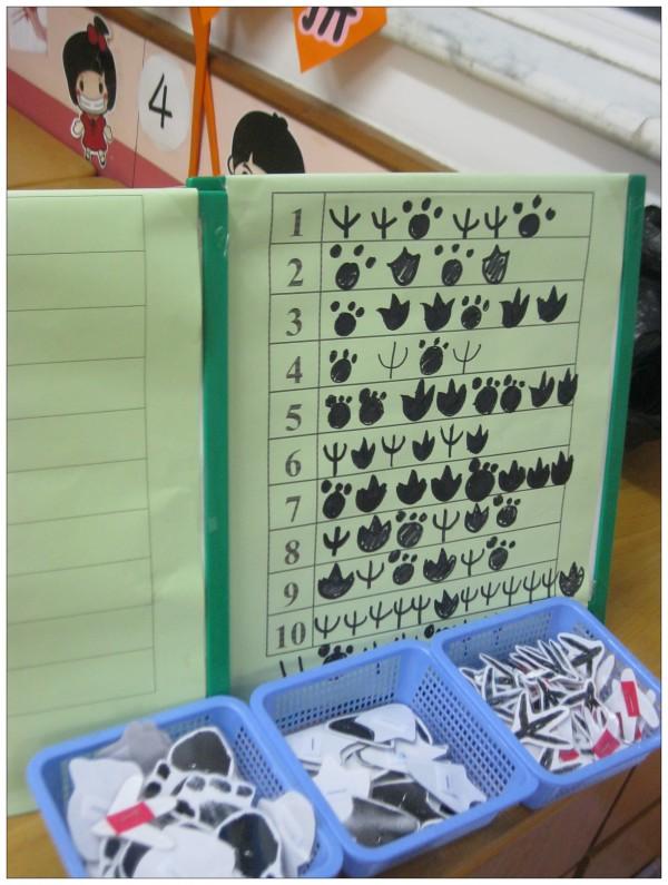 幼儿园五子棋进区规则分享展示