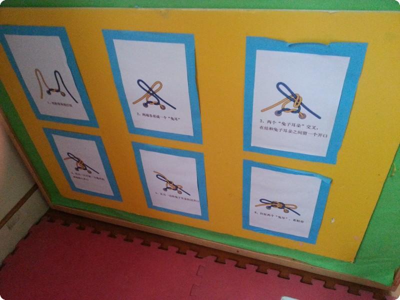 幼儿园海洋风主题区角牌