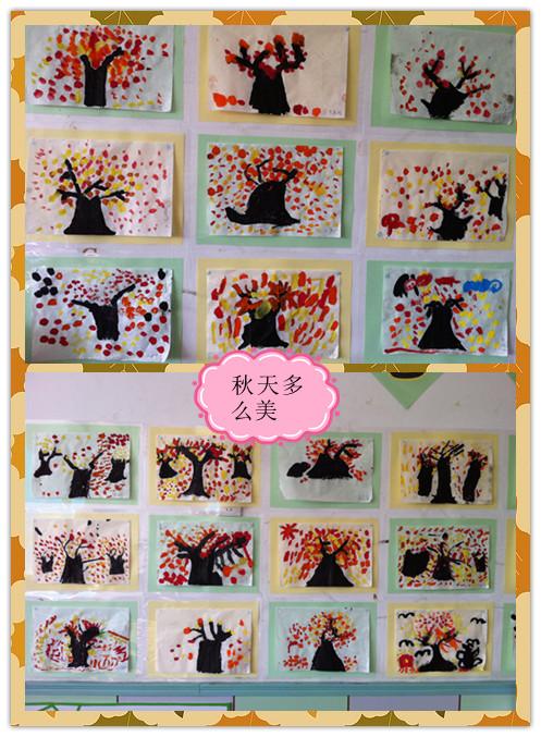 园所主页 巧手绘童心  宝宝中班作品秀(四)水粉:秋天的大树