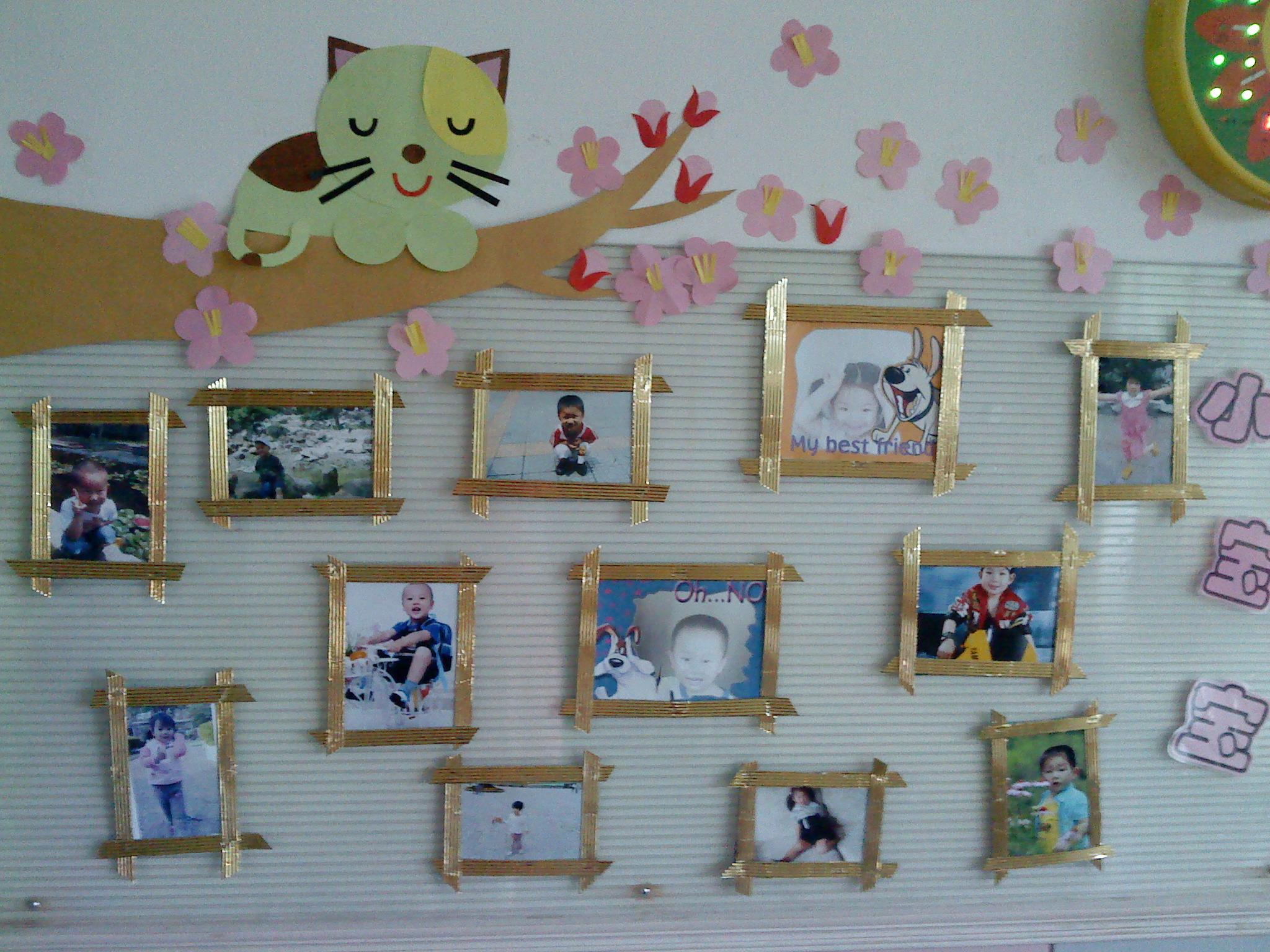 幼儿园手工制作全家福相框图片