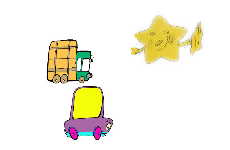 幼儿星星排行榜设计