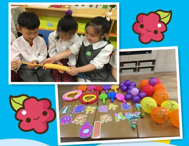 这次,他们希望自己动手来布置教室,庆祝六一.图片