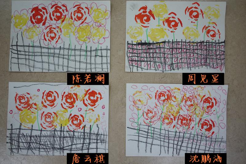 爸爸妈妈们,你们知道这玫瑰花是怎么画出来的吗?