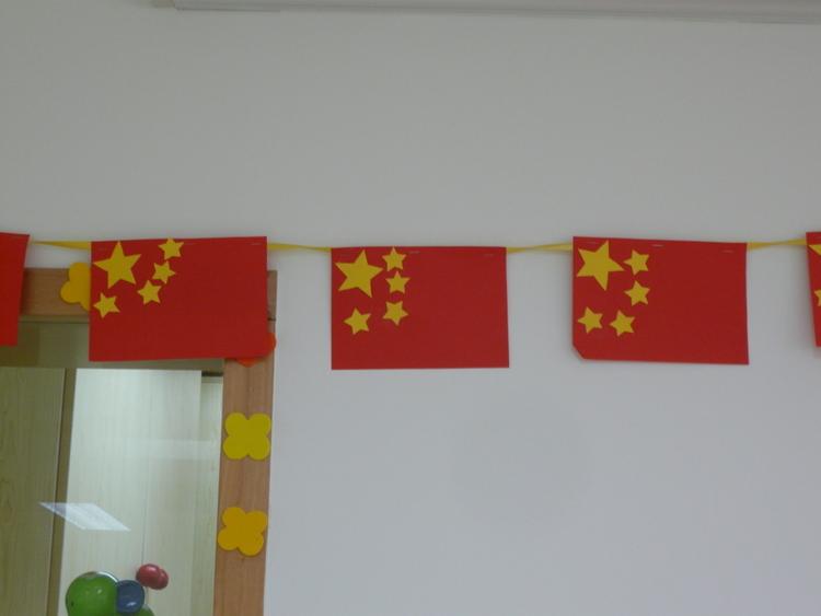 幼儿园国庆红旗手工制作