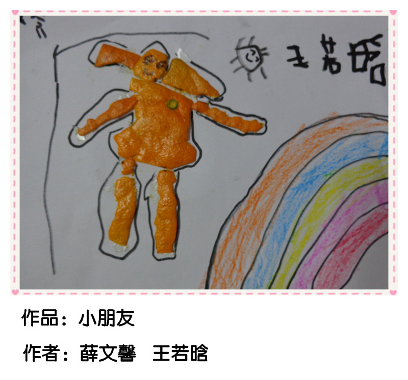 儿童画 800_746
