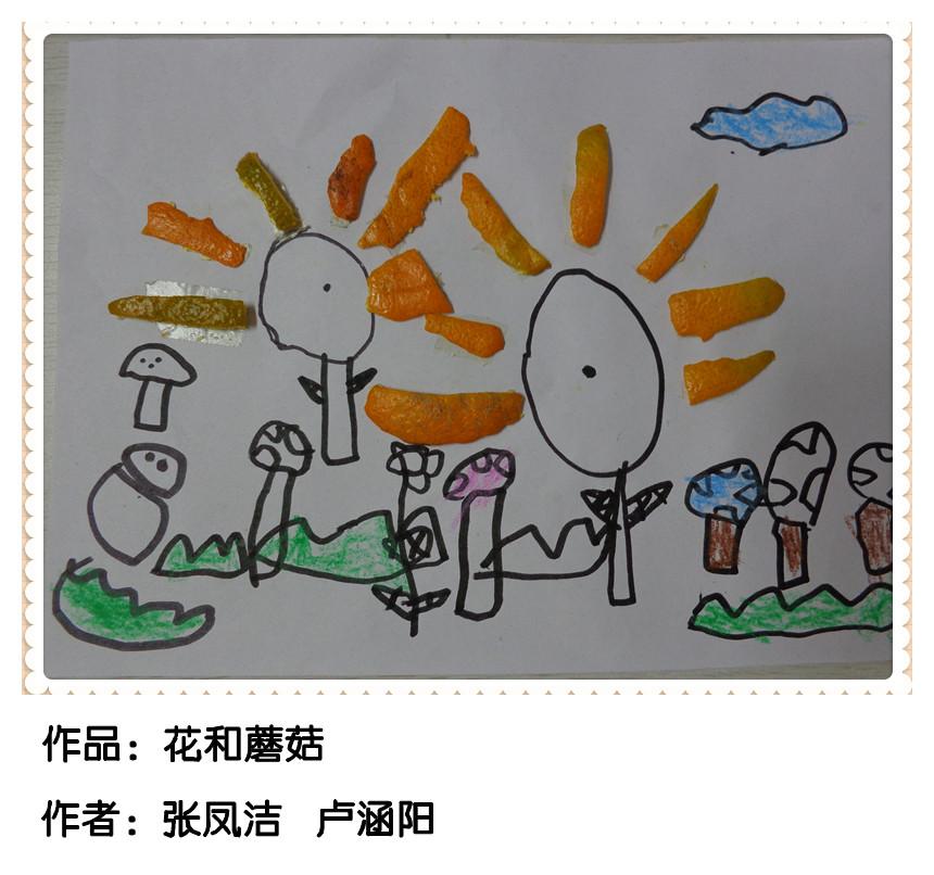儿童画 860_806