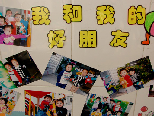 幼儿园大班百合折纸步骤图
