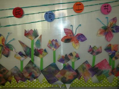 扎染变变变,方方的扎染湿巾纸变成了蝴蝶,花.