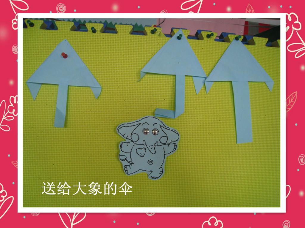 幼儿手工制作小伞图案