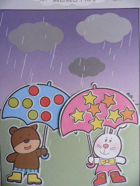 下雨了幼儿简笔画