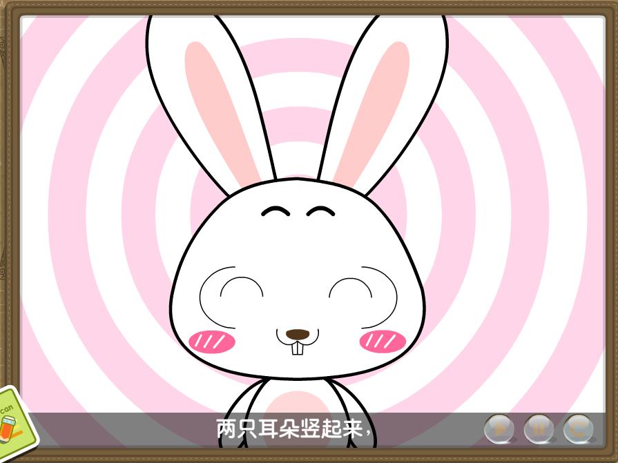 园所主页 中三班 宝贝智慧树  儿歌:小白兔              发布时间: 2