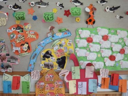 小班动物主题墙; 幼儿园动物主题