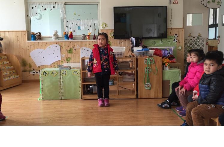 上海市闵行区吴泾第三幼儿园