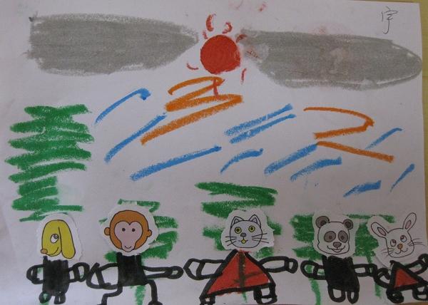还是我——蔡宇,这是我制作的森林动物聚会图,他们在开心的跳舞呢.