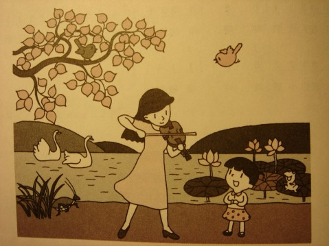 康桥第一幼儿园