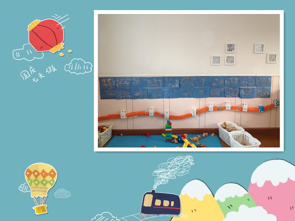 幼儿园长城手工制作步骤