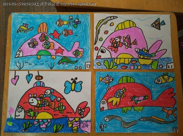 《动物大世界》主题中的大鱼小鱼游游游