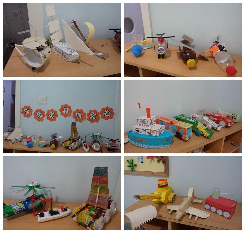 亲子活动:爸爸妈妈和小朋友一起制作的海陆空交通工具!灵
