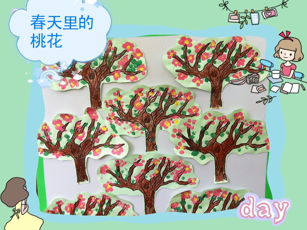 手指画:桃花树