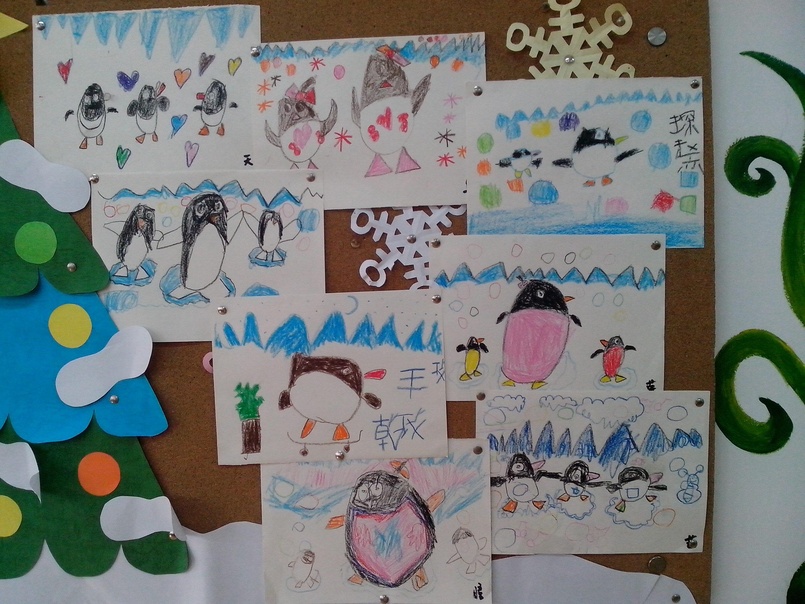 企鹅儿童画作画步骤
