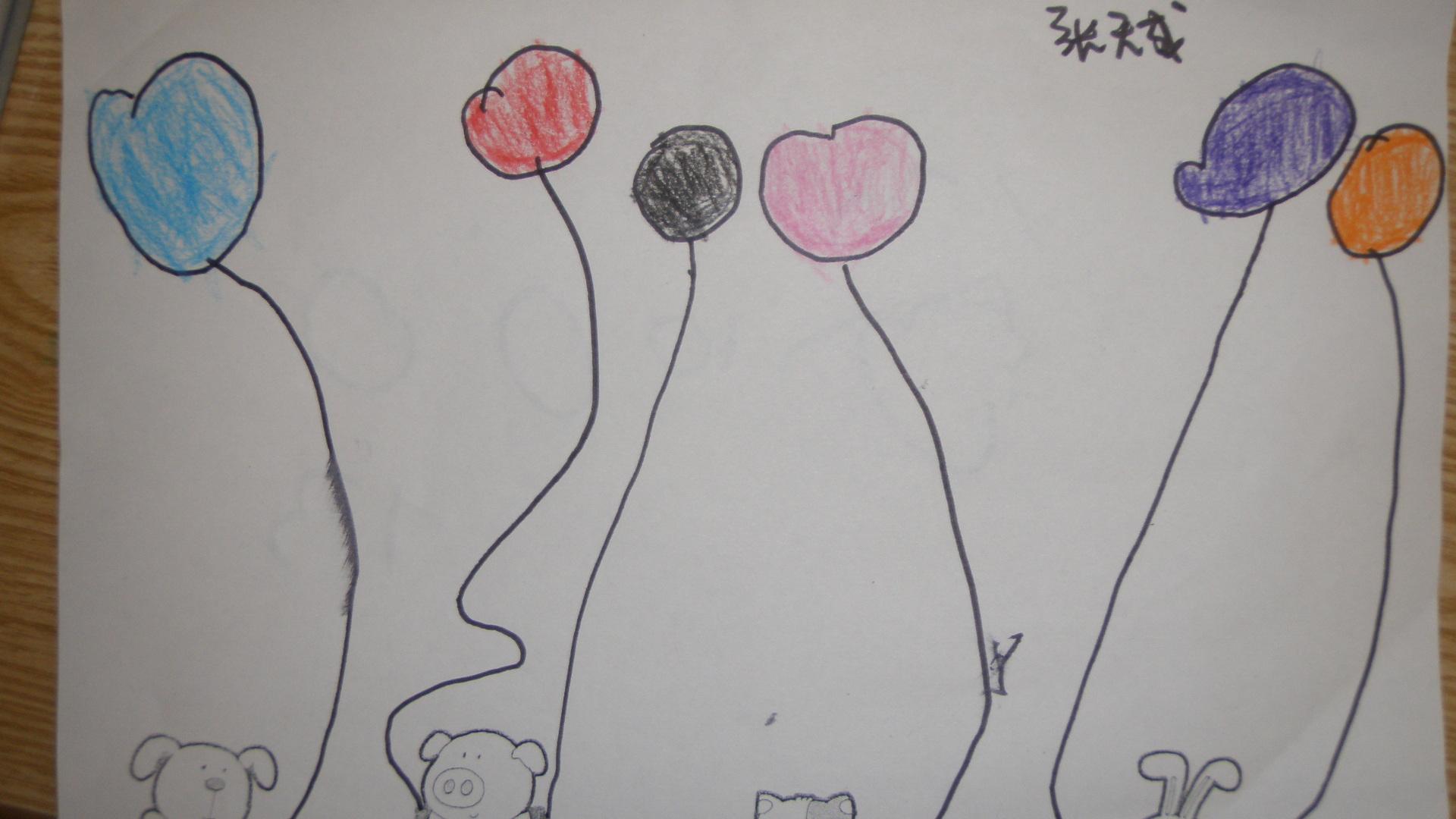 弟弟给小动物们送了好多的汽球,有自己的构图想法,你真厉害,圆也画的