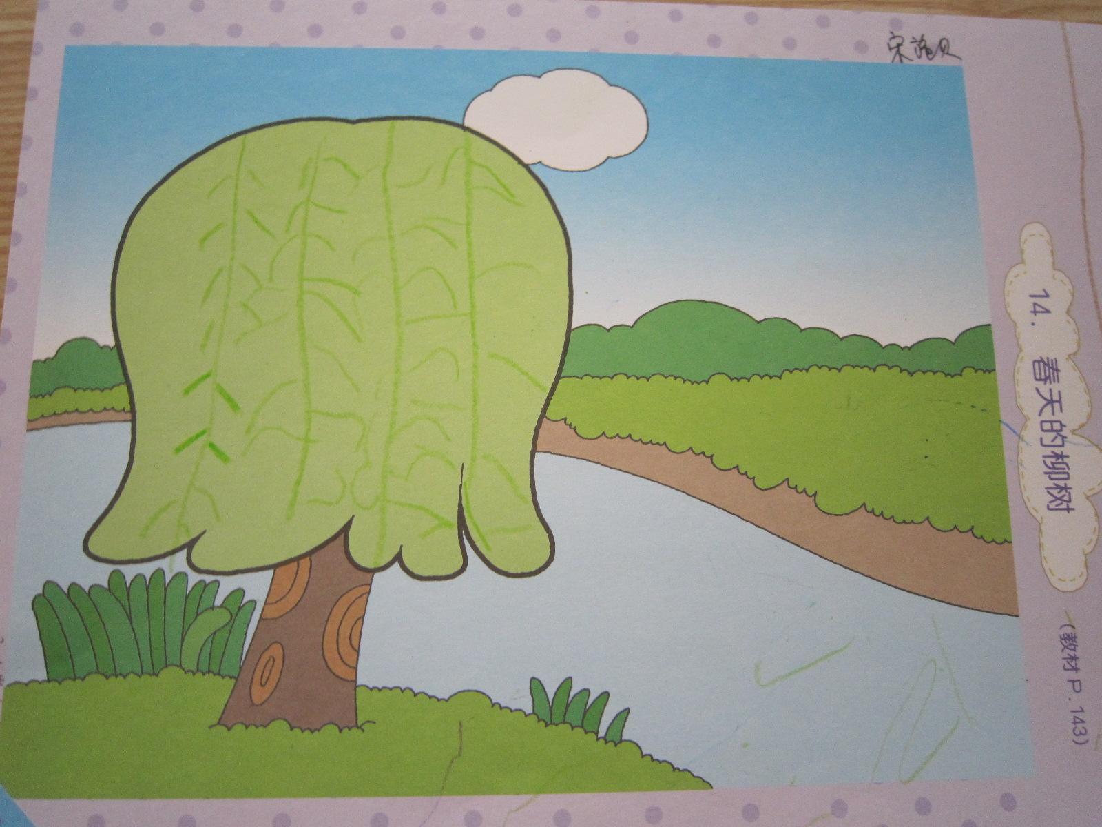 幼儿画一幅柳树画