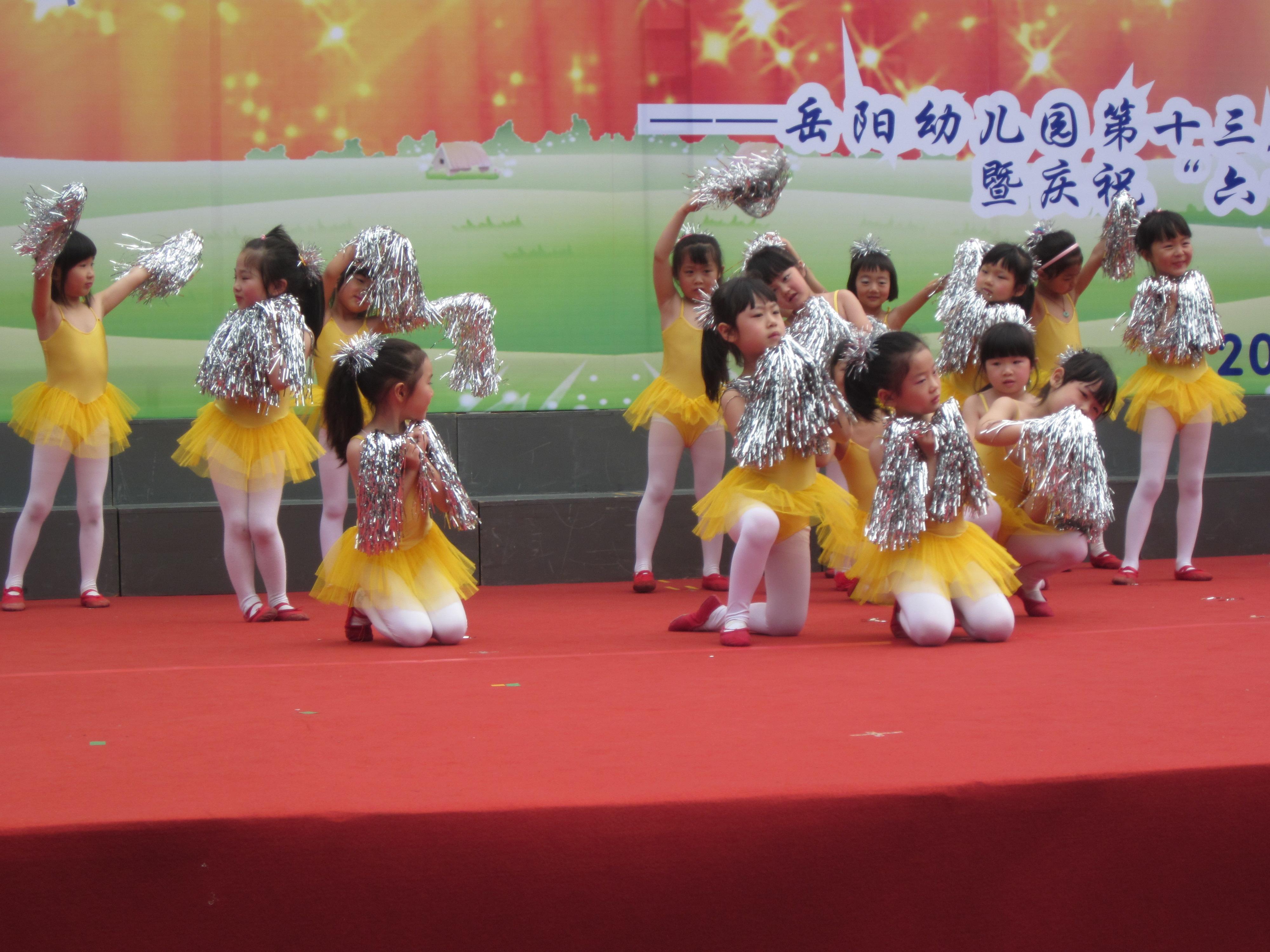 中班舞蹈小社团:欢庆六一.
