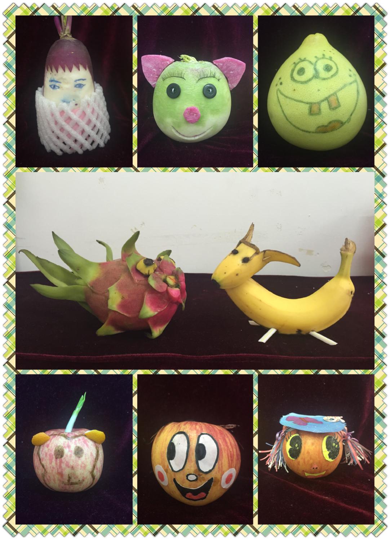 利用双休日,宝爸宝妈们用蔬菜,水果制作了娃娃和各种小动物,他们的
