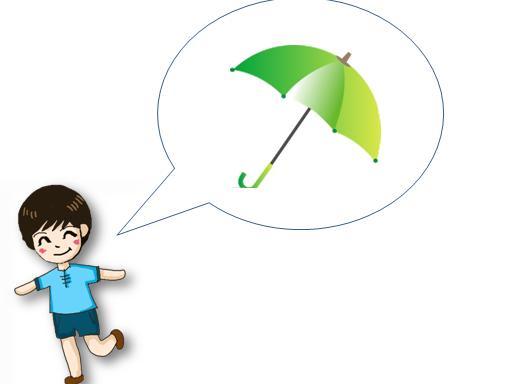 雨衣雨鞋都穿上了,聪明的宝宝提到了这个雨衣没有帽子的,所以得请小图片