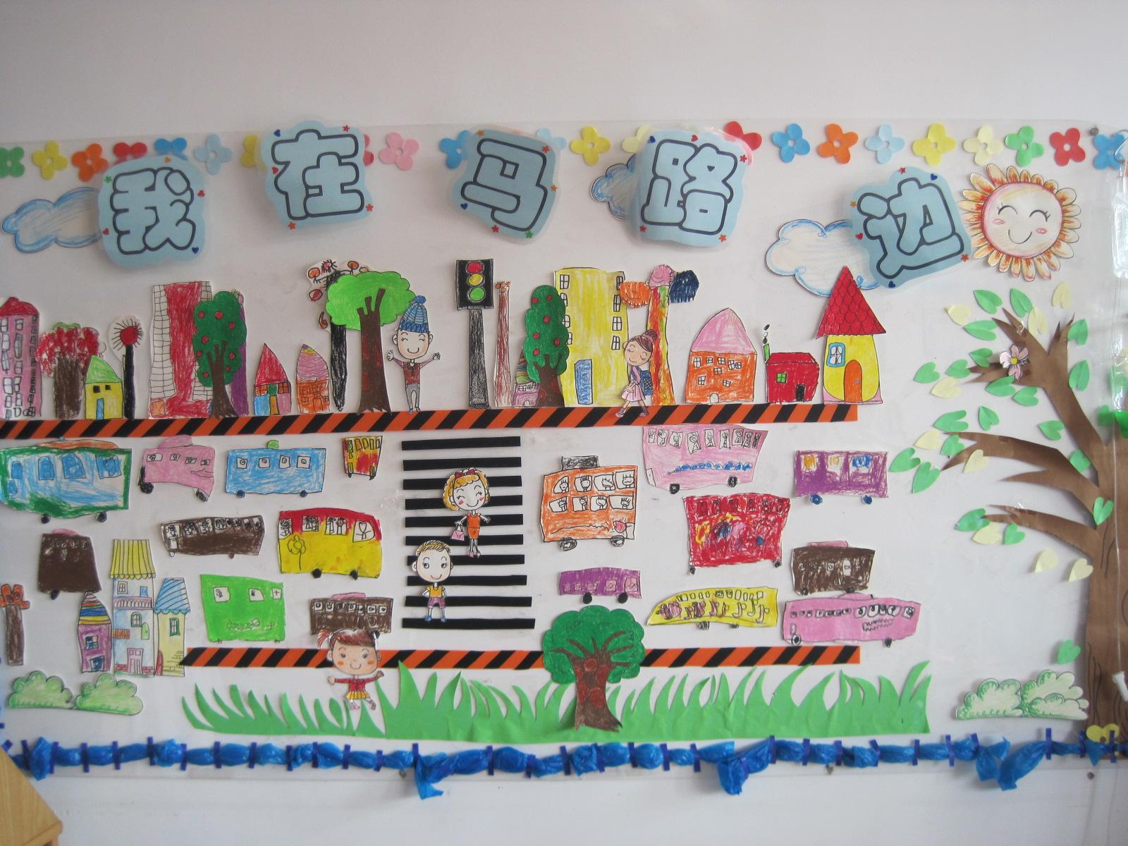儿歌《开火车》 艺术:海陆空自由行(画各种交通工具) 建构:小动物坐