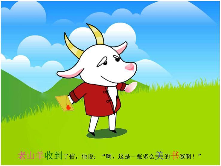 图片桃花树卡通图片