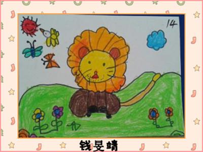 园所主页 班级主页 12毕业班大1 幼儿作品  本月主题:《在动物园里》