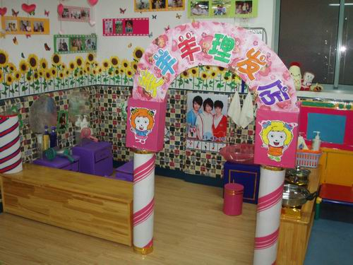 幼儿园区角设计理发店
