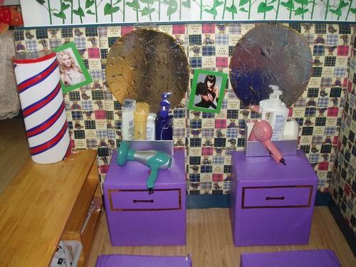 幼儿园美发屋步骤图
