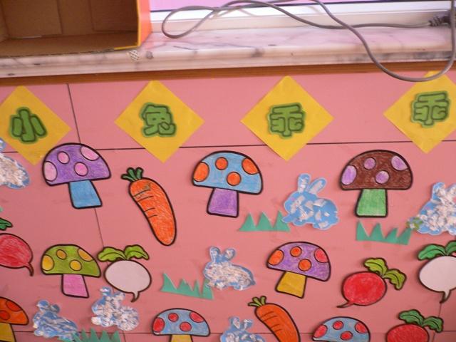 小兔乖乖是孩子们最喜欢的小qq怎么弄指定红包了,随着我们主题的展开,一件件的作品