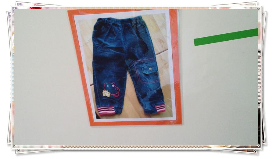 折 叠 裤 子; 折衣服步骤简易图图片下载分享;