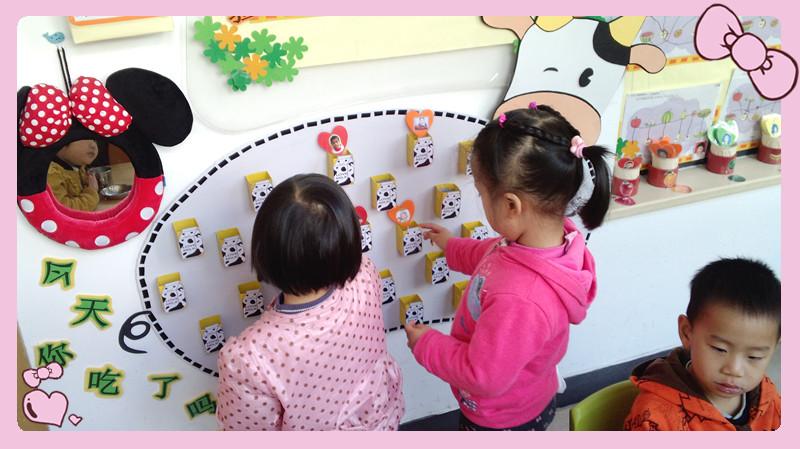 信息详细 - 艺术幼儿园