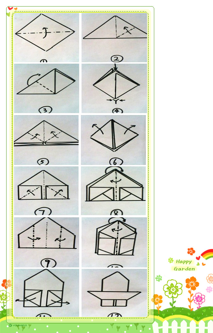折纸凳子的步骤图解