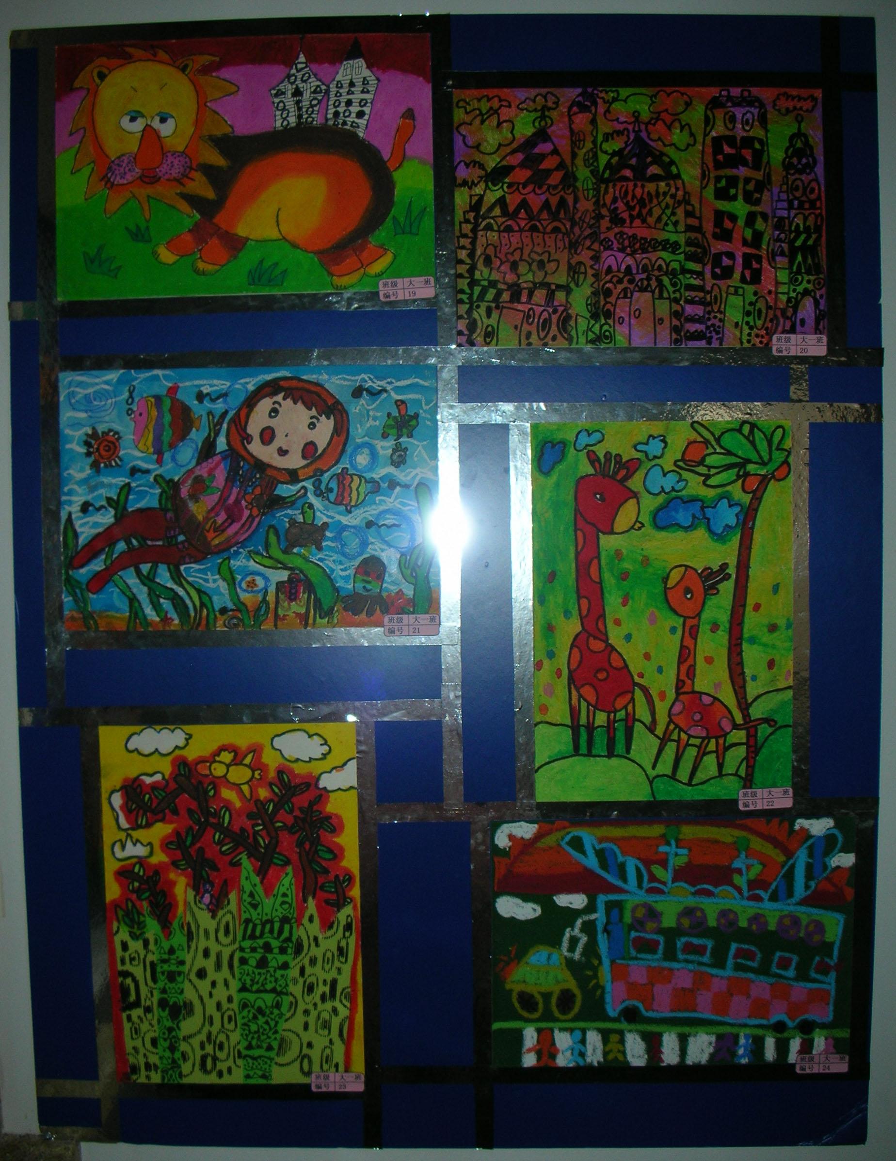 幼儿园画展